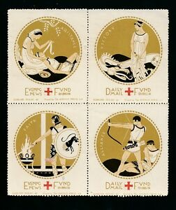 GB WW1 CHARITY LABELS EVENING NEWS + DAILY MAIL FUND EDMUND DULAC BLOCK of 4