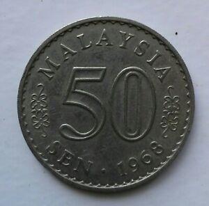 Parliament Series 50 sen coin 1968 (security edge)