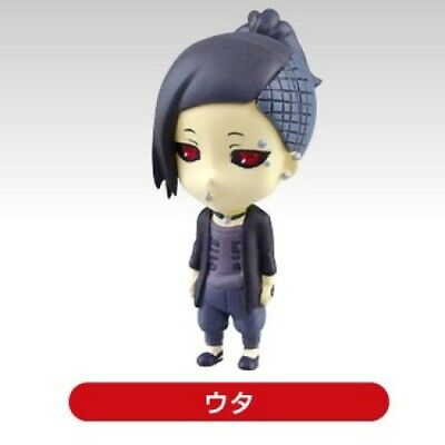 Uta Aoshima Tokyo Ghoul SD Figure Mascot Collection Vol 1
