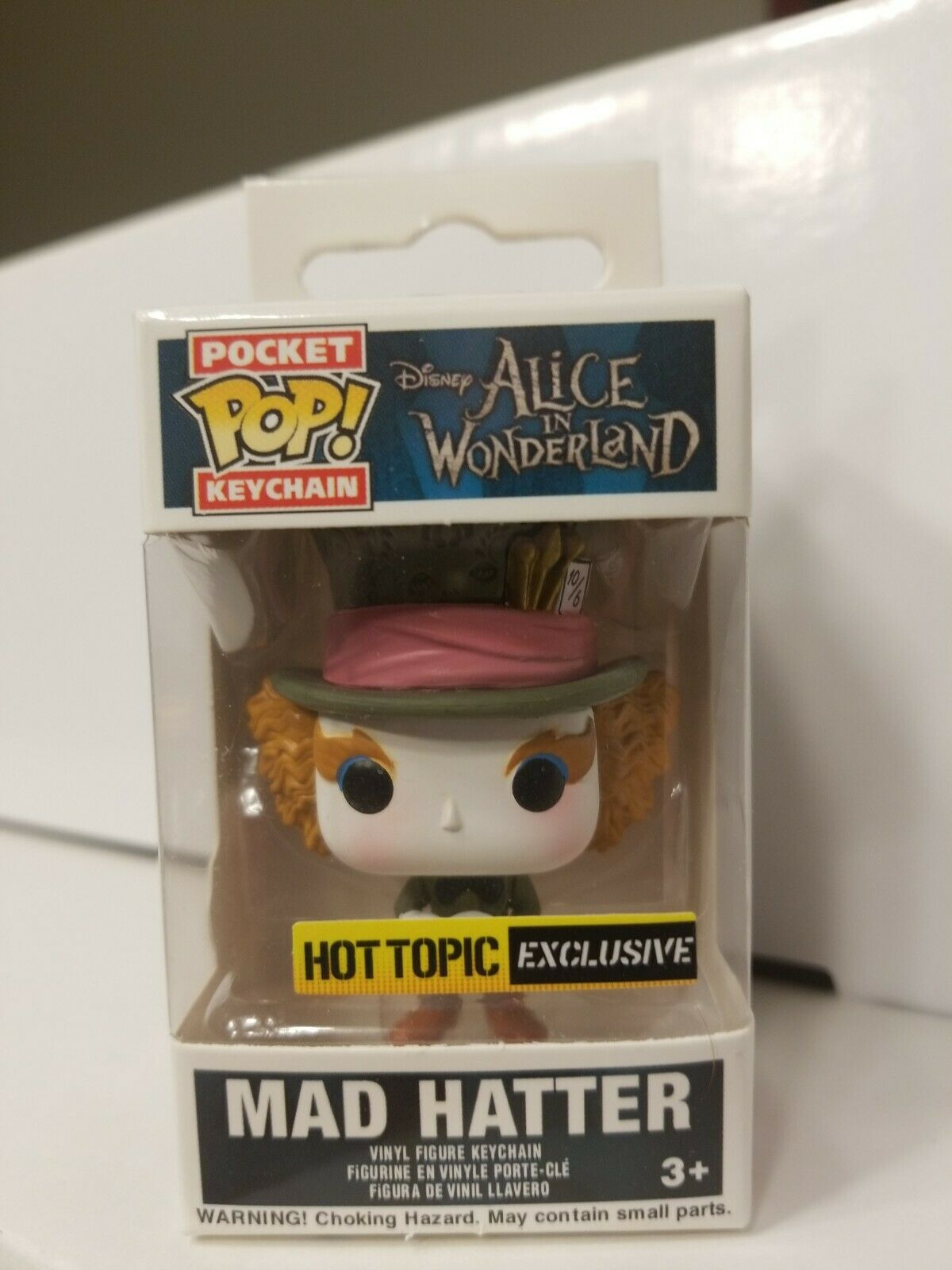 MAD HATTER~Hot Topic~KEY CHAIN~Alice in Wonderland~Through the Looking Glass