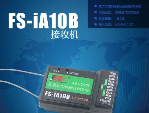 Flysky FS-iA10B 10CH Receiver for FS-i6S FS-I6 FS-I4 FS-i10 FS-iT4S Transmitter