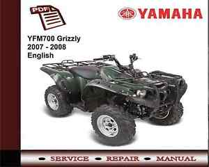 yamaha yfm700 yfm 700 grizzly 2007 2008 service repair workshop rh ebay co uk