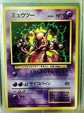 Pokemon 1997 Japanese Mewtwo Coro Coro Promo Card #150 Ultra RARE ERROR CARD!