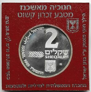 1989 Israel 2 New Sheqalim Silver Proof Hanukka Commem Coin in Case