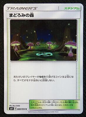 Pokemon card SM11 046//094 Heracross U Miracle Twins Japanese