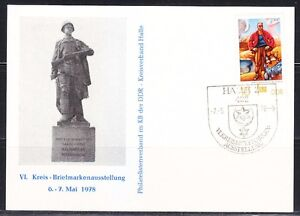 Germany-DDR-1978-Philatelic-Meeting-Alexander-Matrosov-monument-WW2-Halle