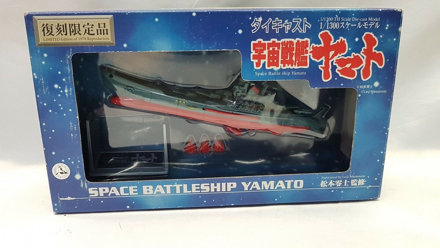 Toycom space battleship yamato limited edition of 1978 reproduction