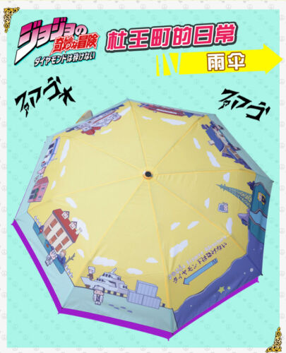 JoJo no Kimyou na Bouken Diamond wa Kudakenai Folding Sun-Rain Umbrella Cosplay