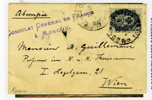 Russia-Stamps-1900-039-s-Cover-VF-Small-Size-Cover-French-In-Consulate-Moscow