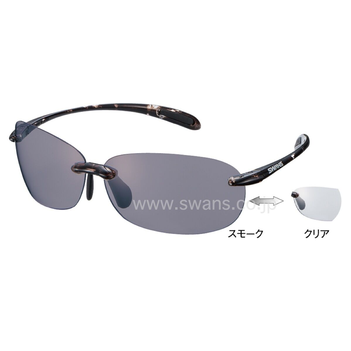 SWANS Sunglasses Japan Lightweight PhotochromicAUTO  UV cut SABE0066 DMSM2