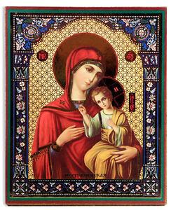 Icone Religieuse icône russe vierge de jérusalem - icône religieuse vierge marie avec