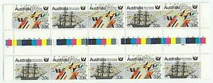 1986-10-x-33c-Stamps-039-50th-Anniversary-of-S-A-039-MNH-se-tenant-Gutter-Strip