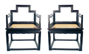 RARE-Pair-Chinese-Xiaoye-Zitan-Hardwood-Carved-Low-Back-Arm-Chair-w-No-Mix-Wood