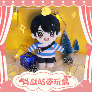 The-Untamed-Xiao-Zhan-Plush-Doll-Toy-20cm-Clothes-Changing-Star-Toys-MDZS