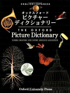 The-Oxford-Picture-Dictionary-English-Japa-by-Adelson-Goldstein-J-Paperback