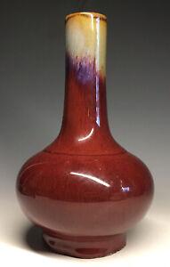 Antique-Chinese-Red-Flambe-Peachbloom-Type-Glazed-Kangxi-Marked-Vase