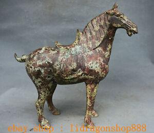 "11,6"" Ancien Chinois Bronze Dynastie Zodiac Year Animal Cheval Succès Sculpture"