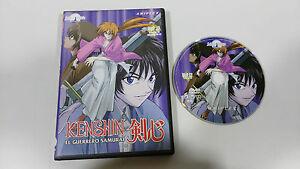 KENSHIN-EL-GUERRERO-SAMURAI-DVD-VOL-17-CAP-50-52-EXTRAS-MANGA-SELECTA-VISION