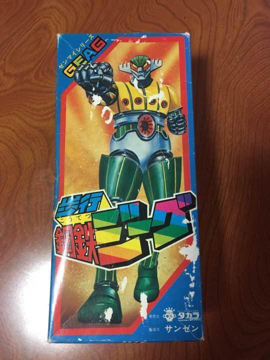 TAKARA Steel Kotetsu Jeeg Spring type Robot Tin Toy 70's Japanese Vintage Unused
