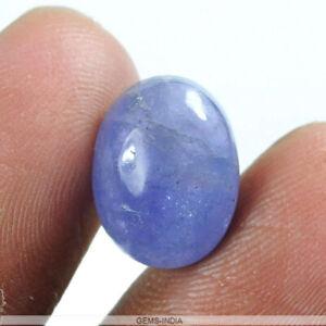 100/% Natural Tanzanite Bio-color stone Cabochon stone Oval shape Tanzanite Gemstone good colour unique quality  35.20 CTS Shape Mix Lot