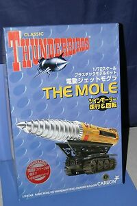 Thunderbirds The MOLE 1/72 MOTORIZED SPECIAL VERSION Aoshima JAPAN