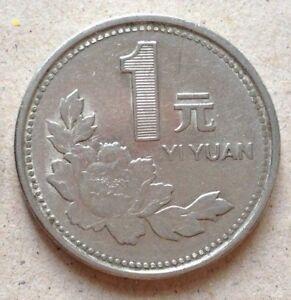 China 1997 Yi Yuan (1 元) coin