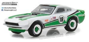 1-64-GreenLight-2018-TRADE-SHOW-PROMO-1970-DATSUN-240Z-Racing-Team-HOBBY-EX