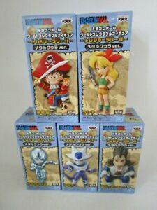 Dragon Ball World Collectable Figure WCF Treasure Rally Dragonball ver F//S NEW