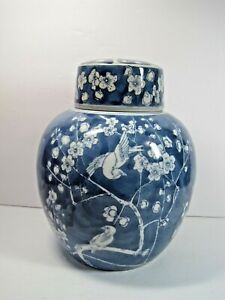 "Vintage Chinese Hand Made Blue Floral Large Heavy Vase With Lid Urn 11"" Tall"