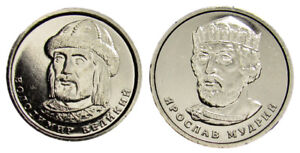 Ukraine-1-2-Hryvnia-coin-2018-Yaroslav-and-Vlodimir-of-Kievan-Rus-039-from-roll