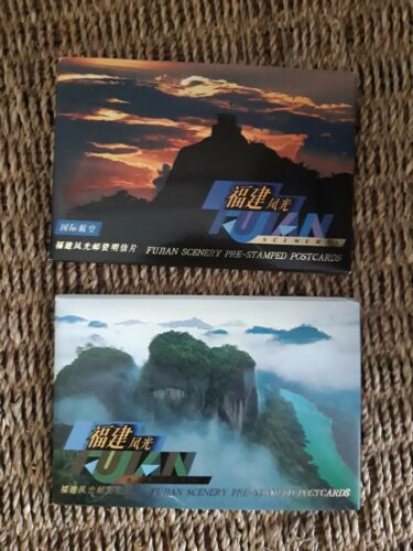 D368 CHINA PRE-STAMPED POSTCARDS SCENERY OF FUJIAN 1999