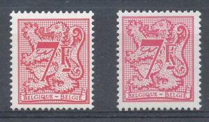 152148-TB-Mnh-N-2051-P7-7F-rouge-lion-avec-banderole-les-2-gommes