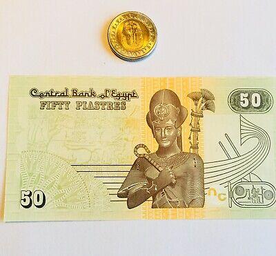 1x1 Egyptian Pound Coin 1x 50 Piastres