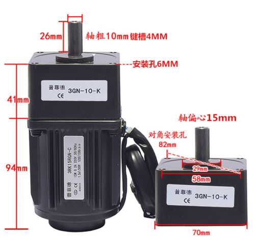 220V 15W AC gear motor electric motor variable speed controller 1:10 125RPM Y