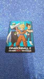 DRAGON-BALL-Z-CARDDASS-RAMI-CARDS-HERO-COLLECTION-ANO-1994-237