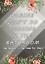 POSTER-IN-DIN-A3-POP-ART-COCAINE-KOKAIN-KOKS-PLAKET-STOFF-SCARFACE-BADEZIMMER Indexbild 7
