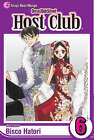 Ouran High School Host Club: 6 by Bisco Hatori (Paperback, 2007)
