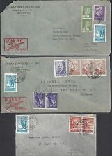 TURKEY US 1940's COLLECTION OF 7 COMMERCIAL COVER ALL TO NY
