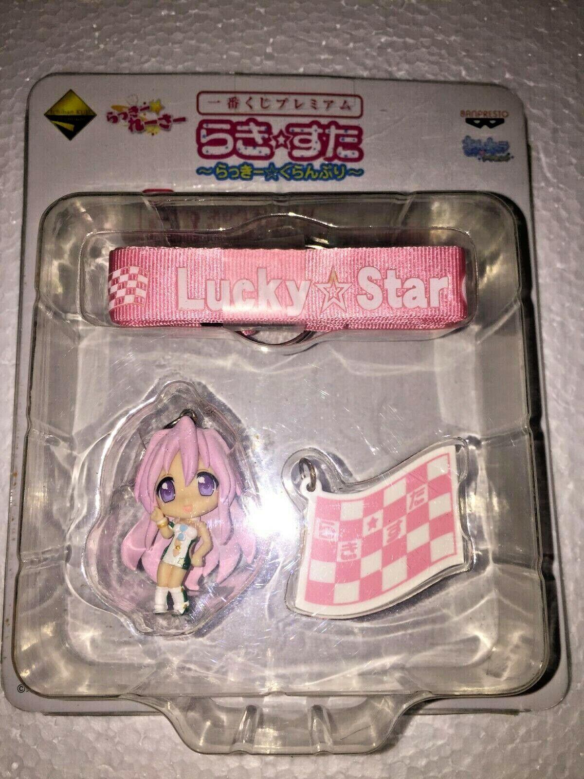 1//4 Figure FREEing Japan used TV Anime Lucky Star Miyuki Takara Gym Uniform ver