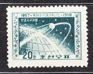 KOREA-1958-mint-SC-135-20w-Intl-Geophysical-Year-SPUTNIK-perf-10-3-4-11