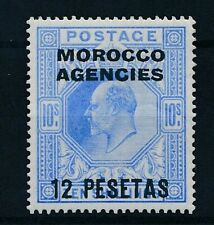 [53918] Morocco Agencies 1907 good MH Very Fine stamp $100