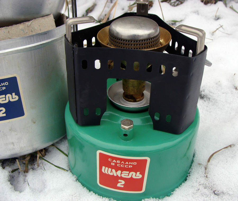 Soviet Portable Travel  Camping Shmel 2 USSR PETROL GASOLINE PRIMUS STOVE NEW  outlet