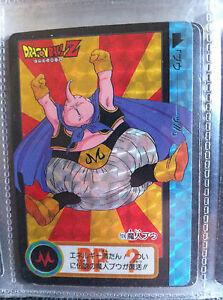 Carte-Dragon-Ball-Z-DBZ-Carddass-Hondan-Part-19-124-Prisme-1994-MADE-IN-JAPAN
