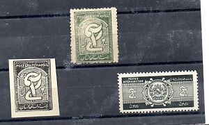 Afghanistan Cheap Price Afganistan Valores Del Año 1936-39 cy-453