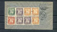 Bolivien dekorativer Luftpostbrief MiF La Paz-Wien - b2469