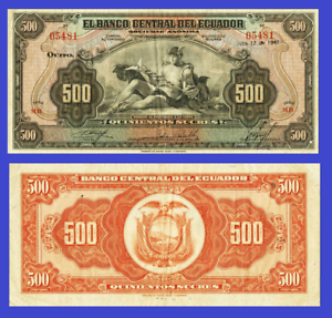 Reproduction Ecuador 500 sucres 1945 UNC