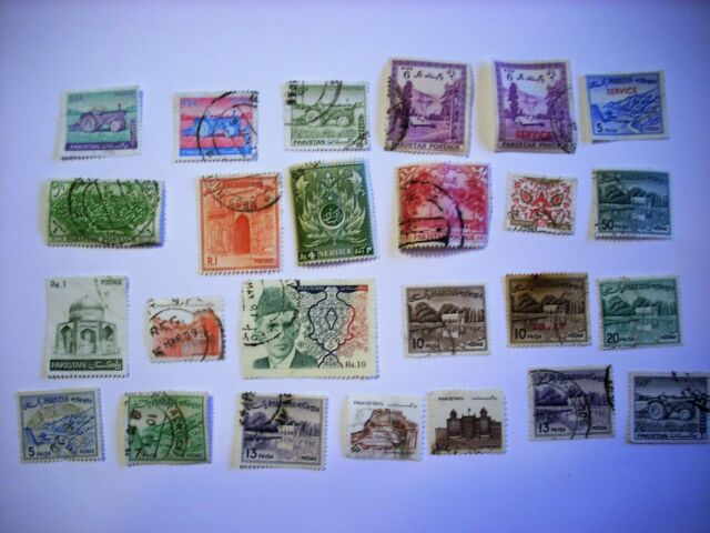 Lot de 25 timbres du Pakistan