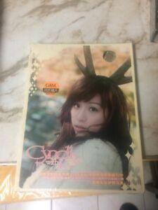 Cyndi-Wang-Cyndi-With-U-Photobook-Taiwan-Sealed