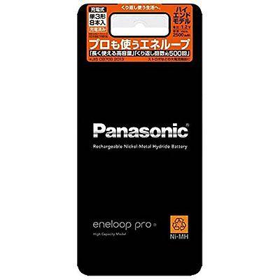 NEW Panasonic Eneloop Pro XX 2500 mAh 8 pcs AA Ni-MH rechargeable BK-3HCD/8 JP