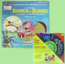 LP 45 7'' LE AVVENTURE DI BIANCA E BERNIE sigillato DISNEYLAND WALT DISNEY no cd